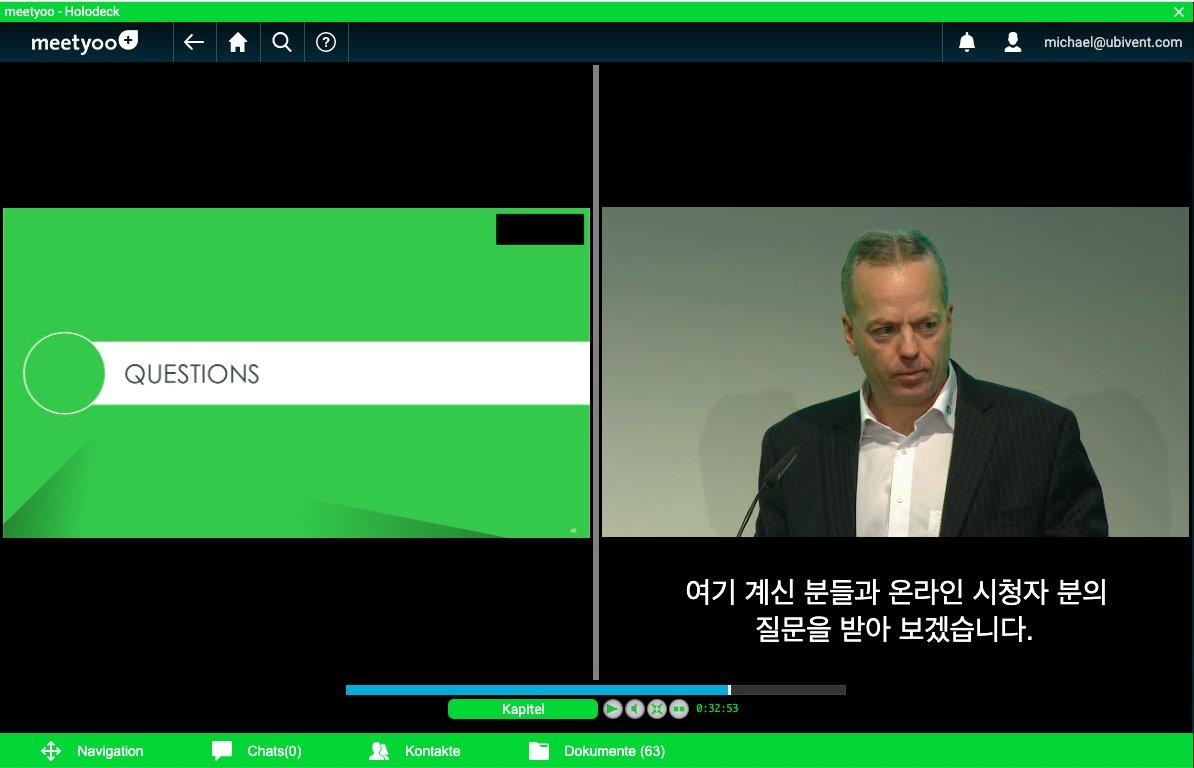 barrierefreies Online-Event | Beispiel: Untertitel auf der Plattform von meetyoo